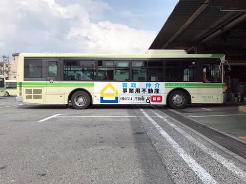 _ラッピング_車道側 (1).jpg