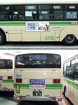02gaisokuban.jpg