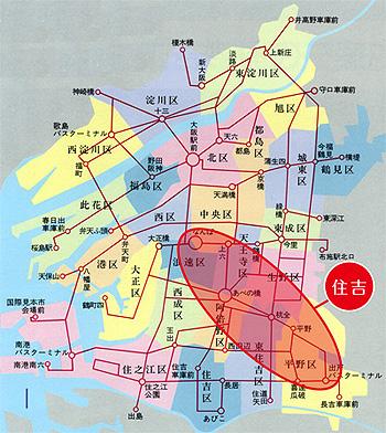 03sumiyoshi_1.jpg