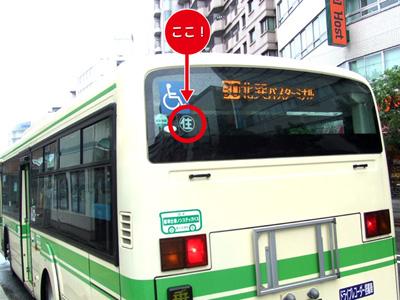 03sumiyoshi_2.jpg