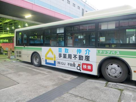 _ラッピング_車道側 (2).jpg